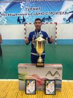РГП «Госэкспертиза» заняла первое место в отраслевой спартакиаде
